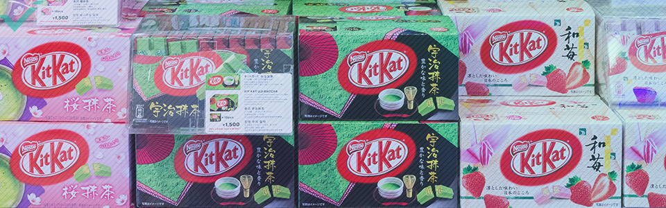 KITKAT - HOE JAPAN IS VEROVERD