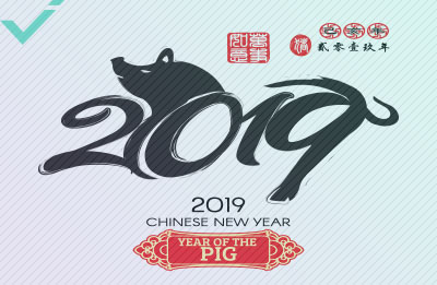 A step-by-step guide to marketing Chinese New Year