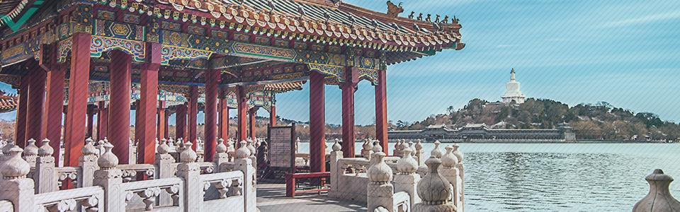 """Mandarin Chinese is often called """"guoyu""""."""